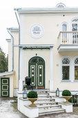 Paju Villa Tallinn
